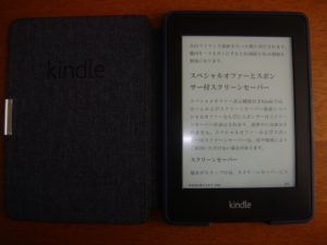 Kindle Paperwhaite