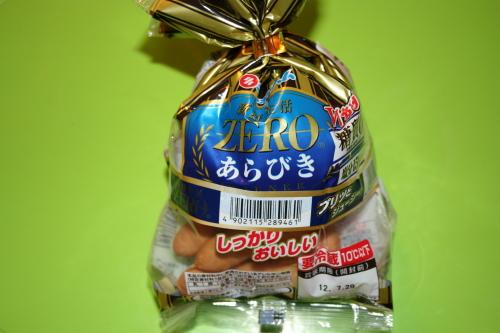 糖質0ウインナー